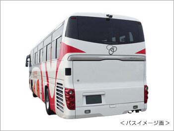 大型バス後面