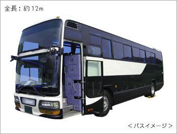 トイレ付大型バス外観