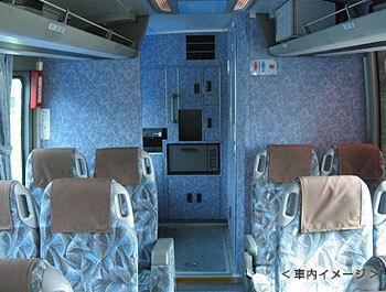 トイレ付大型バス内観