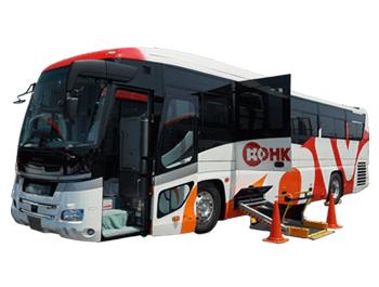 リフト付大型バス