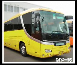 新型Jバス写真